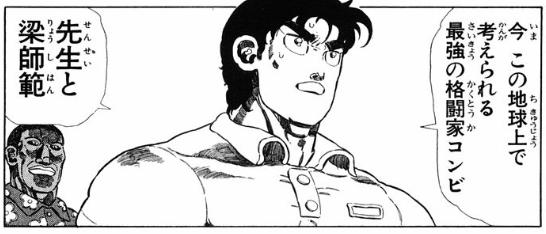 f:id:manga-diary:20181011202756p:plain