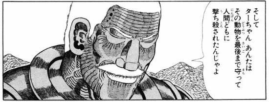 f:id:manga-diary:20181011202924p:plain