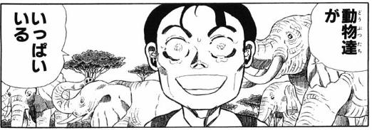 f:id:manga-diary:20181011203208p:plain