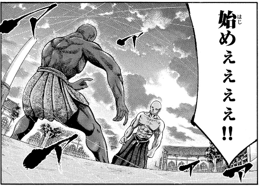 f:id:manga-diary:20181012080441p:plain