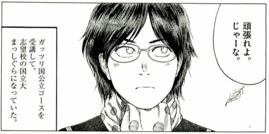 f:id:manga-diary:20181018225232p:plain