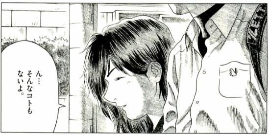 f:id:manga-diary:20181018225840p:plain