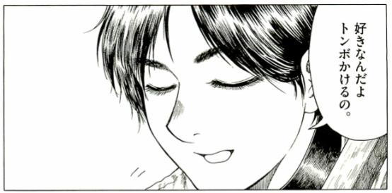 f:id:manga-diary:20181018230055p:plain