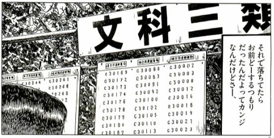 f:id:manga-diary:20181018230551p:plain