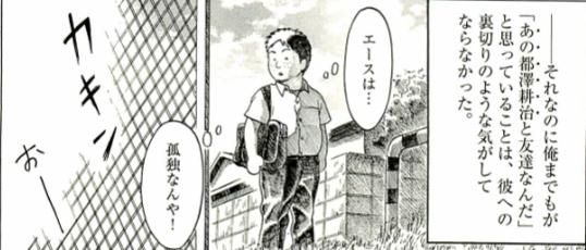 f:id:manga-diary:20181019084725p:plain