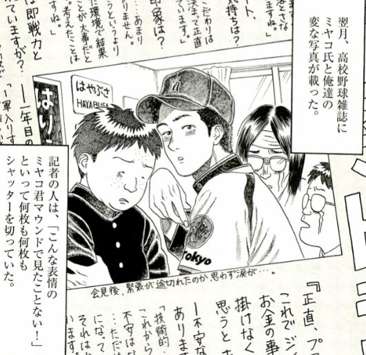f:id:manga-diary:20181019112741p:plain