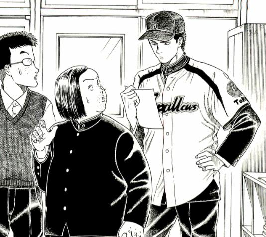 f:id:manga-diary:20181019132023p:plain