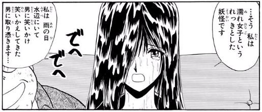 f:id:manga-diary:20181023220825p:plain