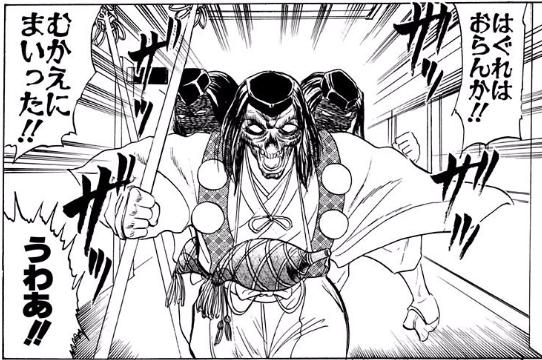 f:id:manga-diary:20181025110749p:plain