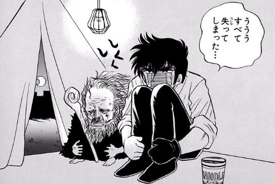 f:id:manga-diary:20181025122504p:plain