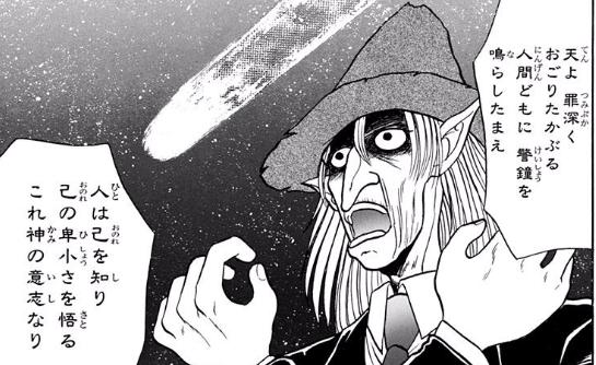 f:id:manga-diary:20181025123836p:plain