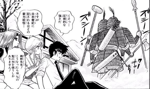 f:id:manga-diary:20181025142426p:plain