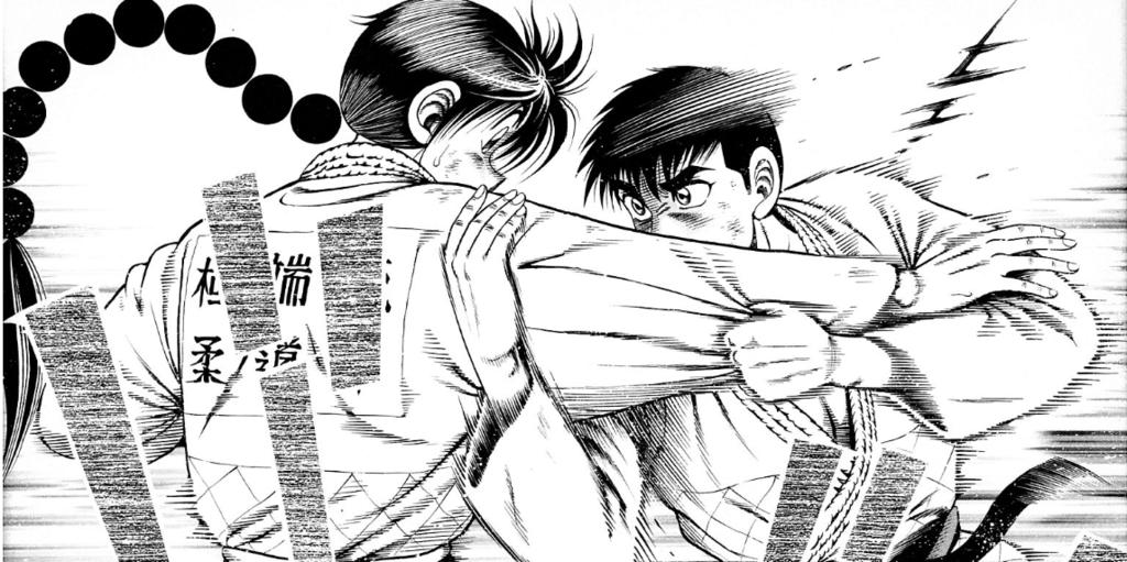 f:id:manga-diary:20181029223209p:plain