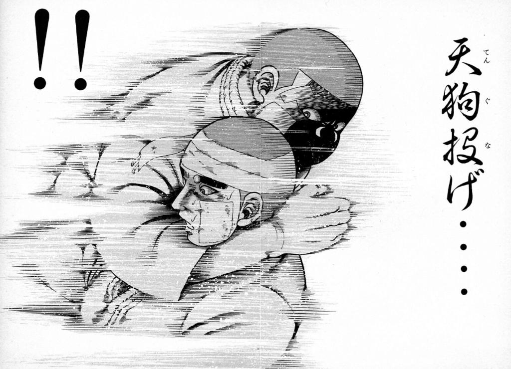 f:id:manga-diary:20181030152746p:plain