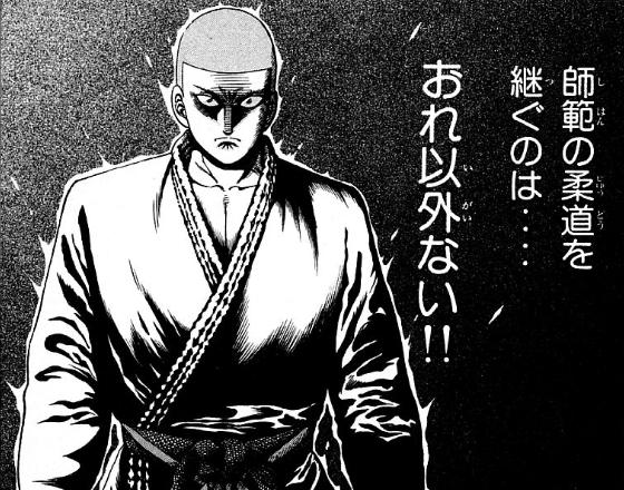 f:id:manga-diary:20181030212147p:plain