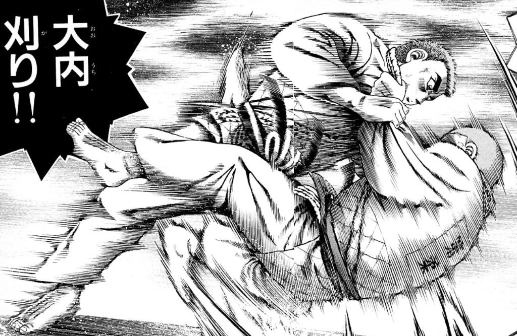 f:id:manga-diary:20181030212214p:plain