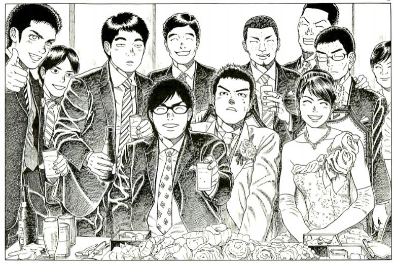 f:id:manga-diary:20181101023105p:plain