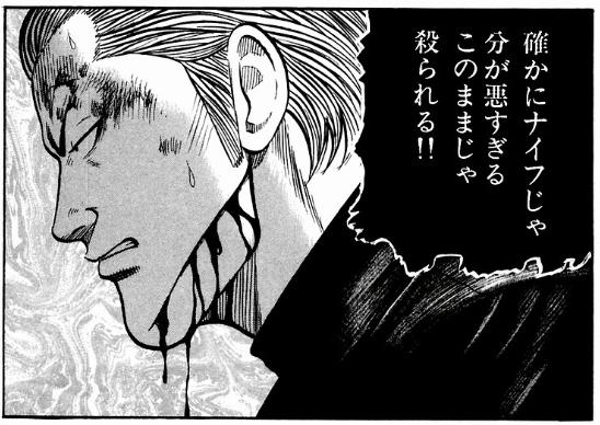 f:id:manga-diary:20181102183041p:plain