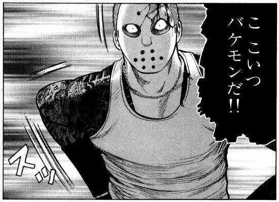 f:id:manga-diary:20181102183748p:plain