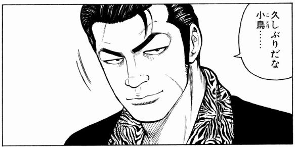 f:id:manga-diary:20181102190829p:plain