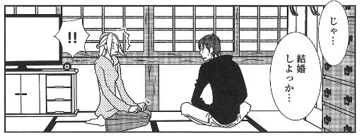 f:id:manga-diary:20181103050751p:plain