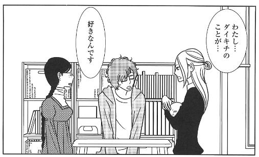 f:id:manga-diary:20181103152049p:plain