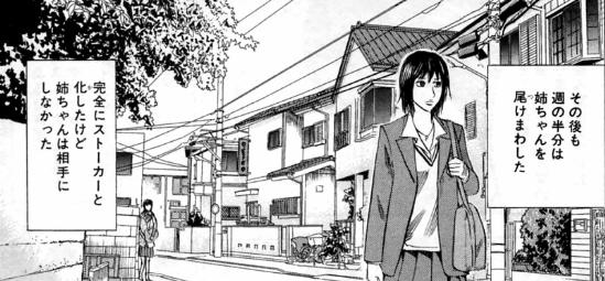 f:id:manga-diary:20181105023021p:plain