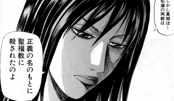 f:id:manga-diary:20181105023232p:plain
