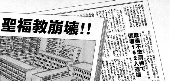 f:id:manga-diary:20181105023751p:plain
