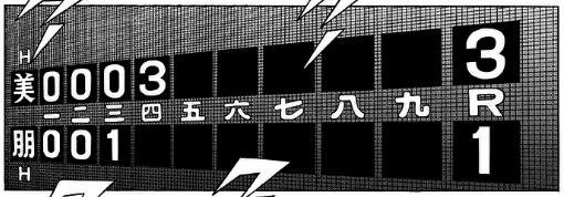 f:id:manga-diary:20181105042711p:plain