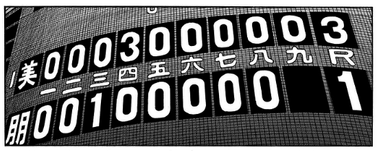 f:id:manga-diary:20181105043001p:plain