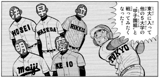 f:id:manga-diary:20181105103243p:plain
