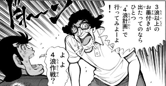 f:id:manga-diary:20181105103336p:plain
