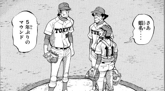 f:id:manga-diary:20181106002009p:plain