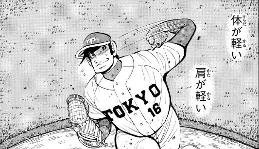 f:id:manga-diary:20181106050043p:plain