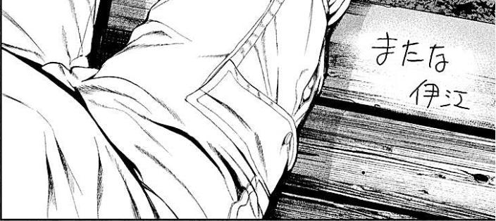 f:id:manga-diary:20181107224500p:plain