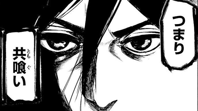 f:id:manga-diary:20181108044216p:plain