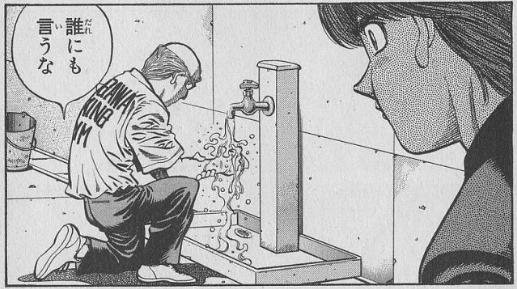 f:id:manga-diary:20181111040326p:plain