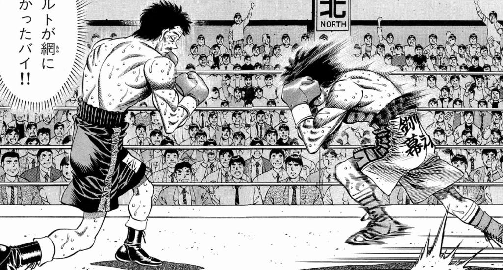 f:id:manga-diary:20181112051534p:plain