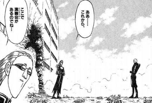 f:id:manga-diary:20181114044020p:plain