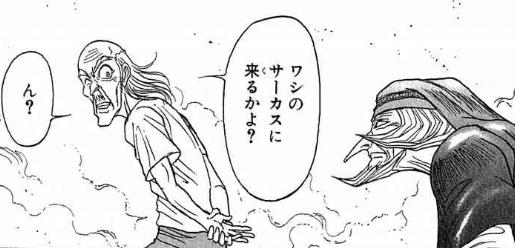 f:id:manga-diary:20181114045741p:plain