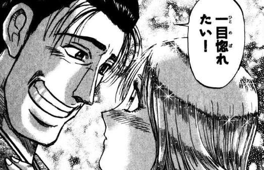 f:id:manga-diary:20181115064113p:plain