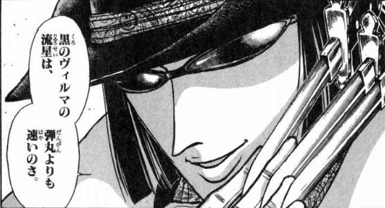 f:id:manga-diary:20181115064127p:plain