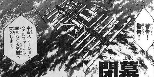 f:id:manga-diary:20181115092254p:plain