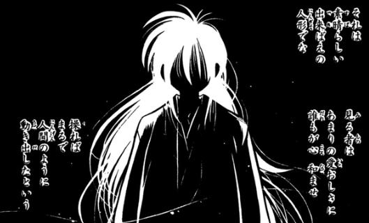 f:id:manga-diary:20181119000026p:plain
