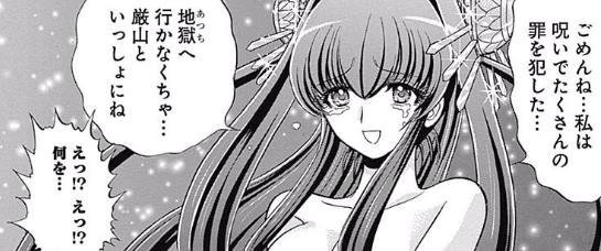 f:id:manga-diary:20181121030848p:plain
