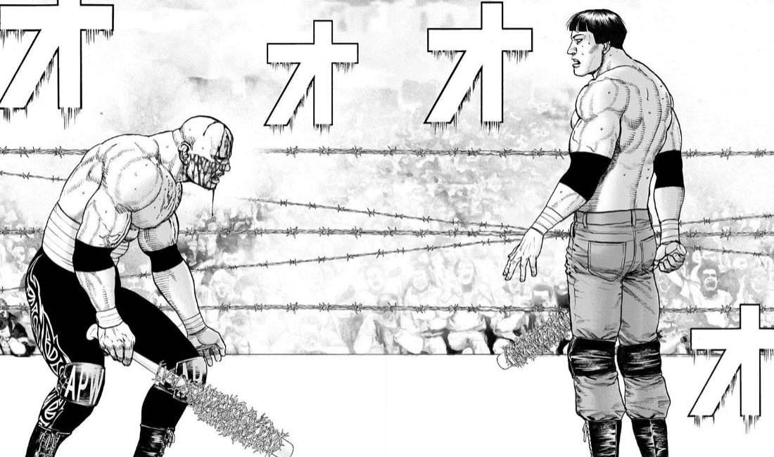 f:id:manga-diary:20190320003217p:plain