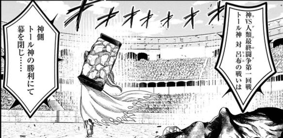 f:id:manga-diary:20190321130011p:plain