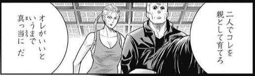 f:id:manga-diary:20190607001233p:plain