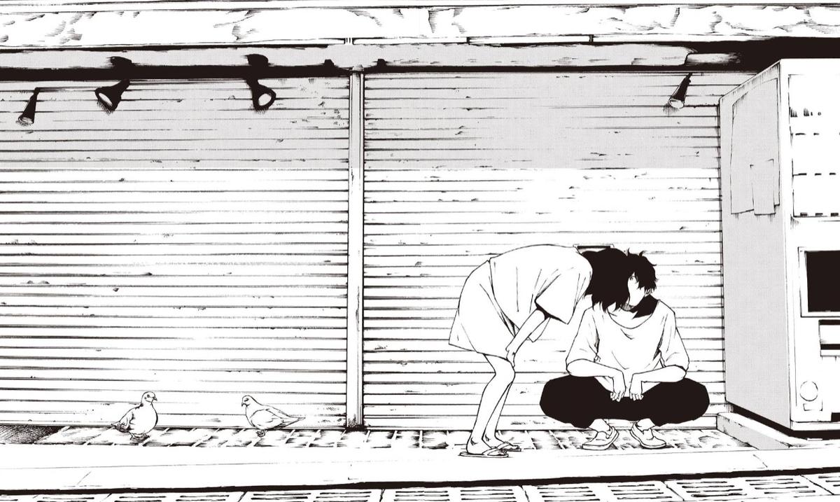 f:id:manga-diary:20190616210421j:plain